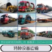 特种设备运输公司图片