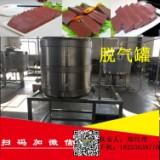 血豆腐设备_血豆腐加工设备