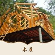 湖南木屋图片