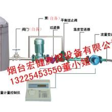 化工液体定量装桶设备/液体定量分装设备图片