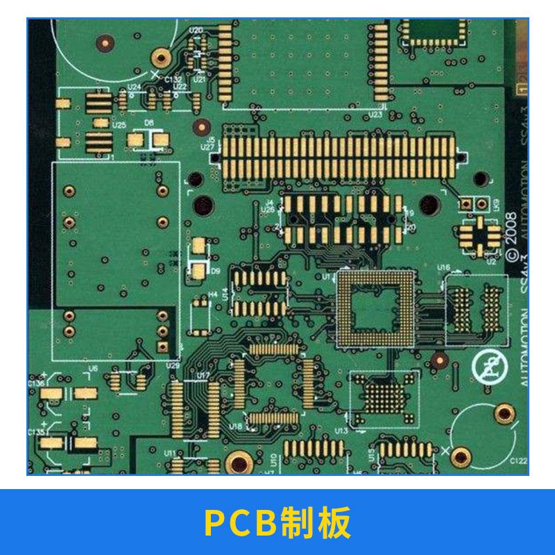 pcb制板 快速电路板 线路板加工 印刷电路板 pcb制板线路板定制