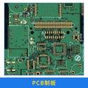 PCB制板图片