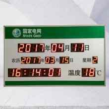 国家电网安全天数看板温湿度电子看板车间管理看板LED显示屏安全天数温湿度看板图片