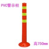 警示桩防护桩警示柱隔离柱塑料防护 塑料交通警示柱