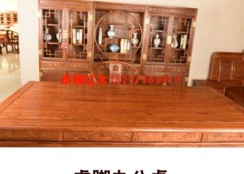 虎脚办公桌图片
