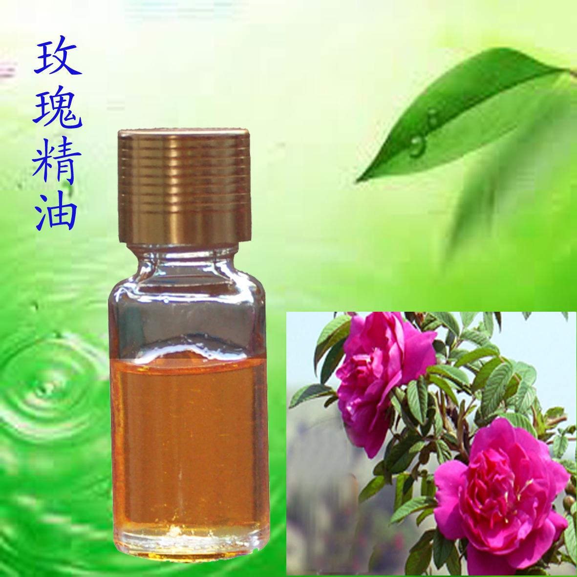 精油,香精,外用药原料生产与销售