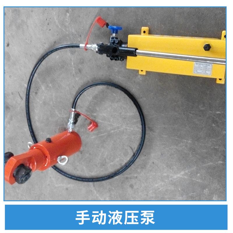 手动液压泵图片/手动液压泵样板图 (2)
