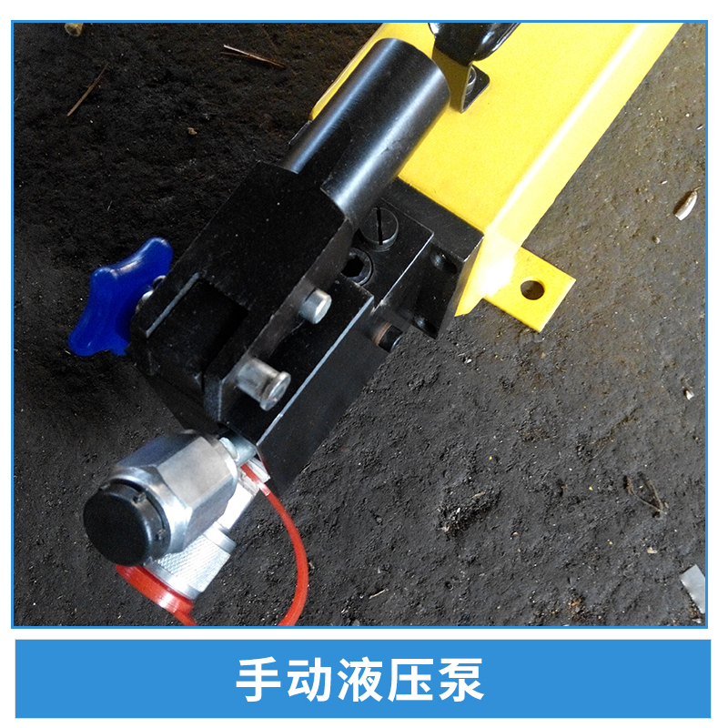 手动液压泵图片/手动液压泵样板图 (4)