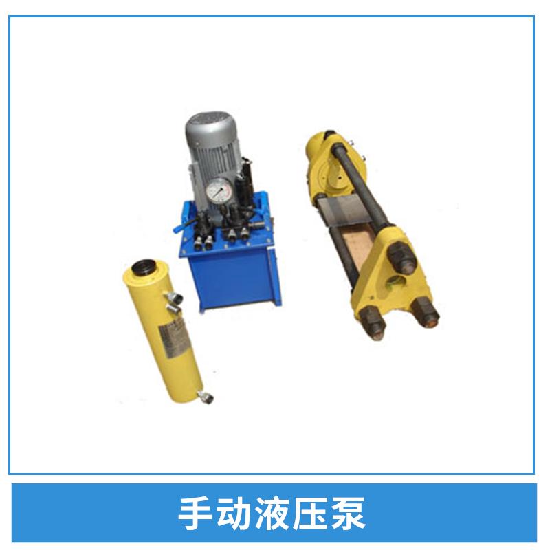 手动液压泵图片/手动液压泵样板图 (1)