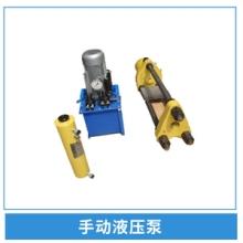 厂家直销山东手动液压泵手动式带压力表双向高压油泵量大从优批发