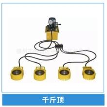 厂家供应优质山东千斤顶 电动分离式千斤顶 同步液压千斤顶批发