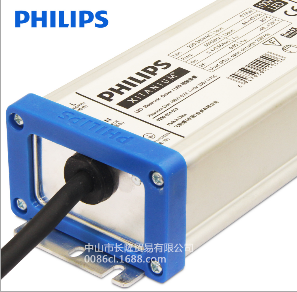 飞利浦室外电源驱动G3 100W 0.7A 0-10V IP67路灯 可调光防水电源