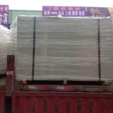 杭州至天津物流、杭州至天津货运公司、杭州至天津物流公司批发