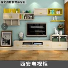 西安电视柜 电视柜组合套装 实木茶几电视柜 地柜客厅家具 欢迎来电咨询批发