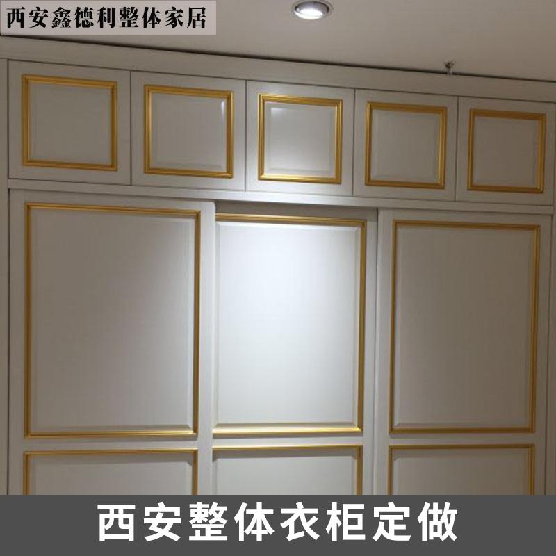 西安未央区衣柜图片/西安未央区衣柜样板图 (2)