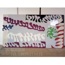广州玻璃钢厂家生产玻璃钢校园墙景浮雕雕塑 挂色浮雕图片