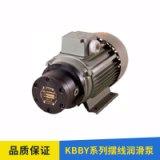 KBBY系列摆线润滑泵 高品质供油齿轮润滑泵 高效率机械装置
