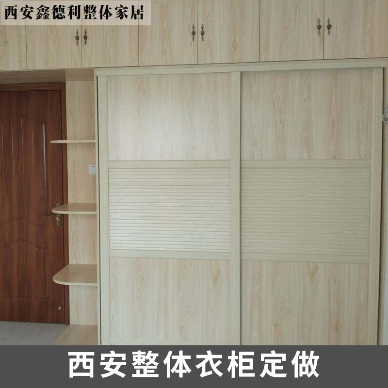 供应西安衣柜定做 西安衣柜定制  实木衣柜厂家西陕西宝鸡衣柜厂家