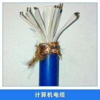 计算机电缆 防干扰电气设备用电缆室内防火电缆 检测装置仪器连接线