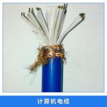 计算机电缆 防干扰电气设备用电缆室内防火电缆 检测装置仪器连接线批发