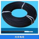 光伏电缆 太阳能绿色能源电缆 多种规格型号太阳能电线 厂家直销