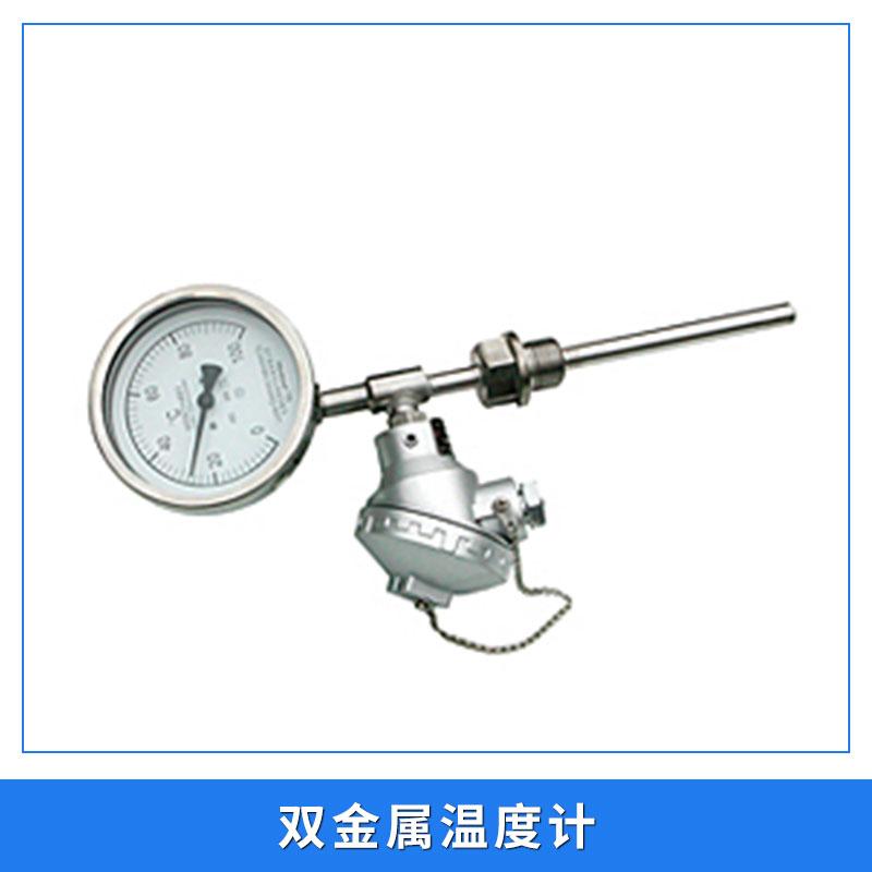 双金属温度计图片/双金属温度计样板图 (2)