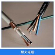 耐火电缆图片