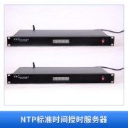NTP标准时间授时服务器图片