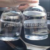 溶剂TMPDE树脂气干剂 CAS No.682-09-7 双醚