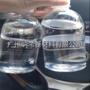 溶剂TMPDE树脂气干剂图片