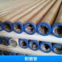 供应海南三一混凝土耐磨臂架管价格低 海南三一混凝土耐磨臂架管价格低