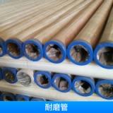 耐磨管制作 高压泵管 高压地泵管 超耐磨泵管 厂家直销