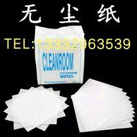 无尘纸无尘布 无尘布工业吸油净化擦试纸锡膏清洁