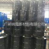 十六烷烃溶剂适用矿物油和煤油基清洗液 十六烷烃溶剂低味纯度很高