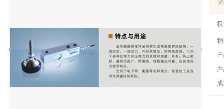 广州温度传感器供应商 广州优质温度传感器厂家 广州优质温度传感器电话 广州优质温度传感器销售 广州优质温度传感器销售