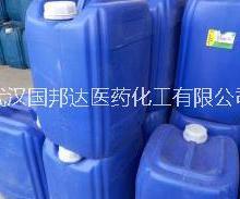 氰戊菊酯原料厂家 品质供应商 异戊氰菊酯作用价格氰戊菊酯