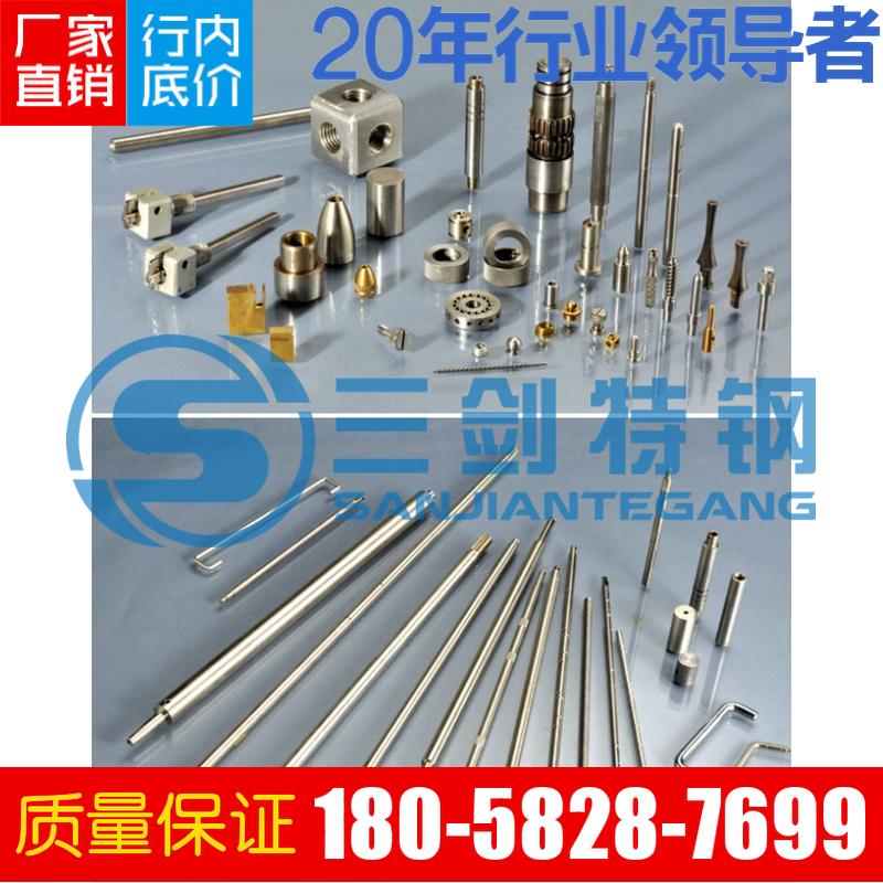 y15易切削钢材质,供应y15易切削钢棒料价格