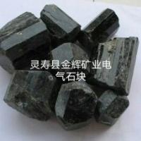 供应电气石矿石,托玛琳电气石,晶体电气石