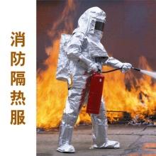 贵州科沃尔消防设备有限公司供应贵州地区消防员97灭火防护服等消防防护设备批发