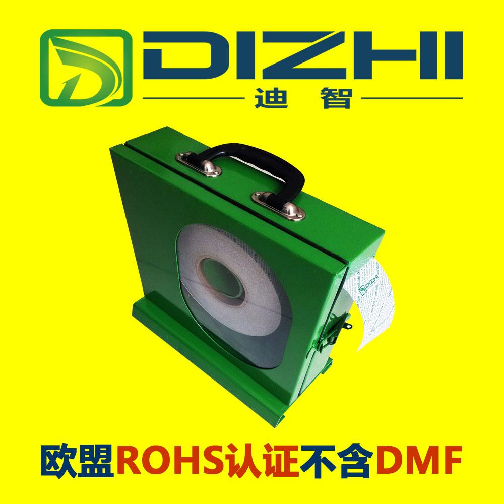 供应用于防霉工作盒的通用铁制防霉片工作盒