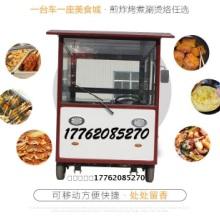 保温炉快餐车商用电动四轮车定制六格整体不锈钢小吃车图片