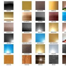 佛山不锈钢装饰板、直销不锈钢装饰板、不锈钢装饰板定制批发