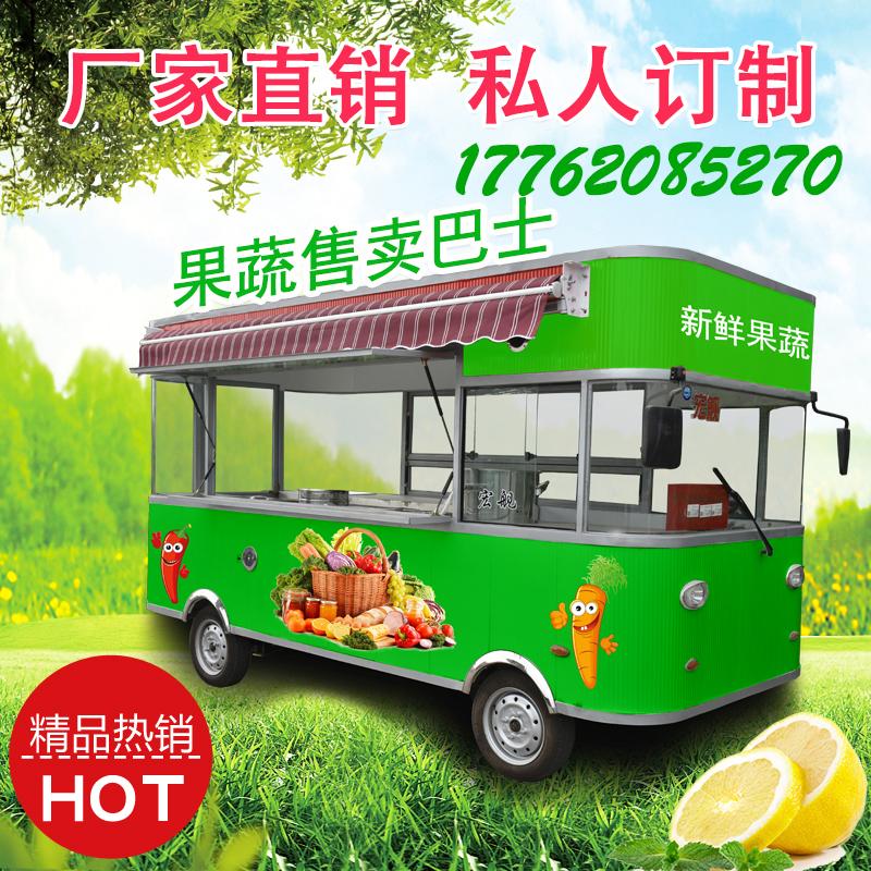 多功能快餐车电动餐车 多功能快餐车电动餐车流动小吃车