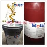 美孚DTE22液压油 Mobil DTE 22工业润滑油报价