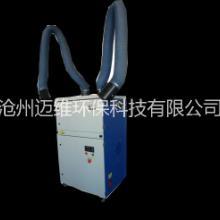 焊烟净化器参数-专业定制环保设备价格-除烟除味-烟油净化器厂家批发