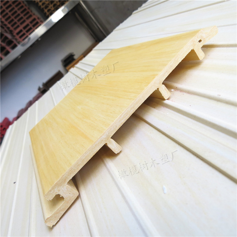 生态木外墙板150单面板 护墙板阳台吊顶墙裙板 环保木塑板pvc绿可木