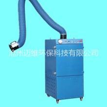 焊烟净化器-焊烟机 环保设备沧州生产焊烟厂家焊烟批发价格