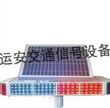 太阳能长排警示爆闪灯图片