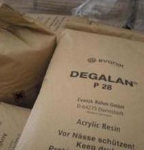 供应德国德固赛丙烯酸树脂P28P24LP64丙烯酸树脂批发