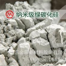 供应高品质催化剂用纳米级碳化硅微粉